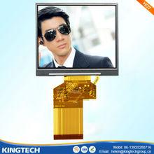 3.5 inch 320*240 230nits lcd monitor vga