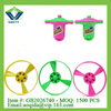 promotional toys wind up flying toy