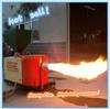 2014 Energy saving industrial rice husk burner