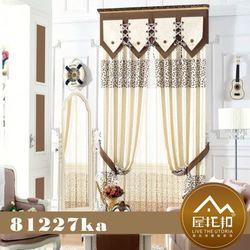 wholesale customize customize kitchen lace curtain