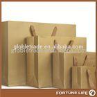 FL-ELY-33990 alibaba China white kraft paper bag&paper kraft bag&paper bag kraft