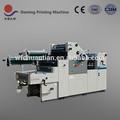 Dm47-2np de un solo color mini man roland utilizado en offset maquinaria de impresión de impresión de la máquina para la venta en la india.