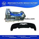 automotive parts mould,automotive bumper plastic mold