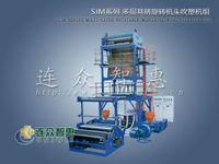 SJ-65-1350 Low Price Automatic Rotary DIe HDPE LDPE Blown Film Extruder Plastic PE Film Extruder