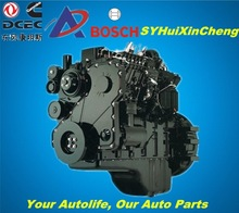 2014 NEW Factory engine for sale , 4 cylinder engine For Truck/ Car 250cc 4 stroke engine