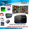 Vissontech RK3188 quad core tv box CS918 android 4.2 2G/8G android smart tv with root access