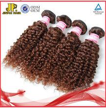 JP Hair Color 4 Dark Brown Fashion Bohemian Curly Hair