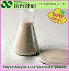 polycarboxylic superplasticizer -powder