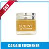 2014 fragrance new car smell air freshener