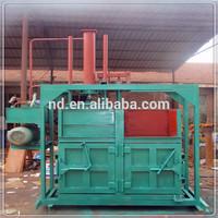 vertical Baler machine for peanut shell