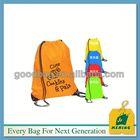 2015 foldable non woven bag,MJB-SUM6112,China manufacturer