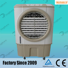 China best selling powerful mobile industrial free standing air conditioner