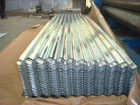 building material/alumnium zinc roofing sheet/metal plate for house