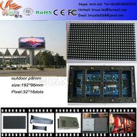 RGX Energy p8 led module outdoor