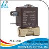 electric ball actuator valve