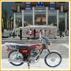 yuehao/jzera export CG125/150 motorcycle