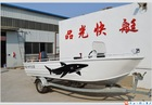 17ft aluminum fishing vessels for sale