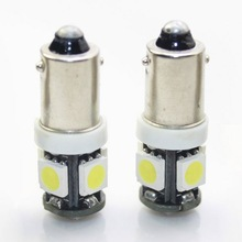 car tuning lights