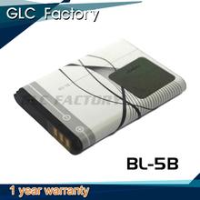 HIGH capacity BL-5B 900mAh ultra thin li-ion battery 3.7v