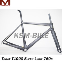 2015 T1000 carbon fiber road frame 760g super light road frame manufacture