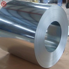 Manufacture mild steel pure zinc GI plate/coil for roofing sheet