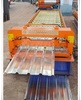 Alibaba Supplier color coated steel roofing shingles iron corrugated sheet machine Made in China