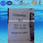 white powder lithopone enamel white