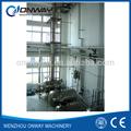 destillation برج طيارفستان jh