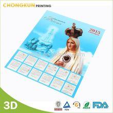 Best Selling Digital Wall Calendar