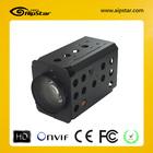 2.1Megapixel 30X Optical Zoom F=4.3~129mm Camera Module Onvif H.264 IP CMOS Zoom Camera Module