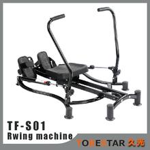 Best price rower fitness machine