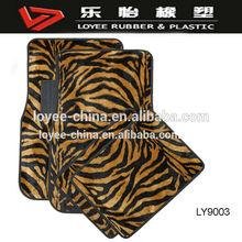 Universal Fitting Carpet Zebra Car Mats