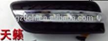 car led lights for BNissan TEANA 2011 year - 2012 YEAR NS-011