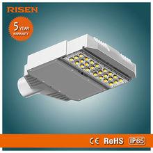 Risen New Product 24 Volt 50W Street Light Shield