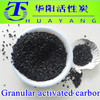 coal based pellet activated carbon/reasonable price of activated carbon
