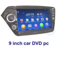 autoradio touch screen 2 din car dvd players gps 9.0 inch for Kia K2