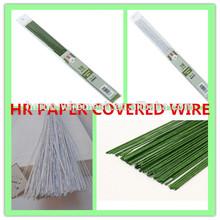 "HR dark green 24GA0.55mm /30 cm /18""length for white floral wire"