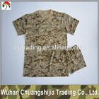 libya camouflage short sleeve military undershirt