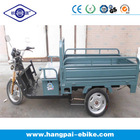 2014 new 3 wheel electric bicycle/trike for passengers or cargo electric tricycle(HP-T09)