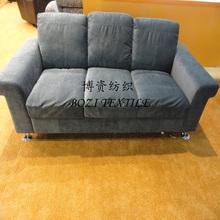 Supply sofa cover Popular sofa fabric Faux suede fabric sofa