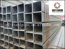 square tube building material,square steel post,steel profile