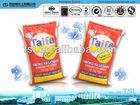 25 kg-1000 kg high efficiency cloth washing detergents / biological bulk laundry washing powder manufacture plant