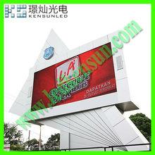 D'économie d'énergie pleine couleur HD LED vidéo intérieure de l'écran d'affichage de bardage mur