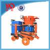 Stable Performance Dry Mix Shotcrete Machine Hotsale 0086 0371 55636890