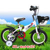 2014 chinese factory bicycle wholesale kids bike