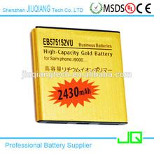 3.7v lithium polymer extended battery for samsung galaxy s1 i9100 i9001 i9003 i9010 EB575152VU EB575152LU EB575152LU