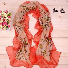 fashion military scarf