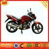 2014 hot selling tricker street bike 150cc trike motorcycle