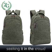 2014 new model long strap shoulder bag for girls teen shoulder bag shoulder strap book bag multicompartment laptop racksack