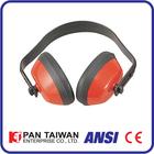 SE1310 ANSI CE EAR MUFF SERIES: EAR MUFFLERS